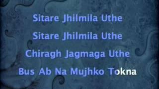 Abhi Na Jao Chhodkar - Hum Dono (1961) - YouTube