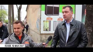 Гарантийные обязательства... Какие ещё гарантийные обязательства? Псков