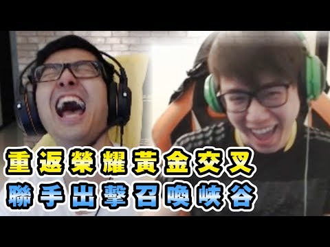 【DinTer】和TOYZ黃金交叉再度聯手!中野配合默契猶如世界賽!