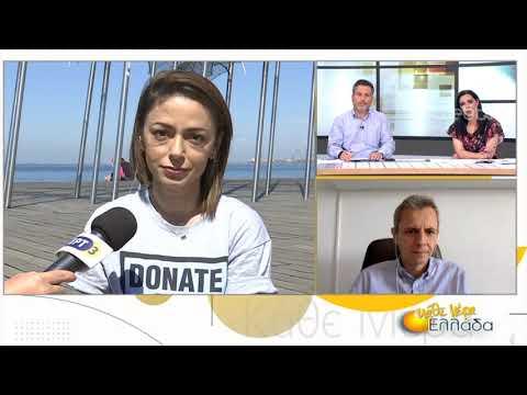 Η γιατρός που υποβλήθηκε σε ταυτόχρονη πενταπλή μεταμόσχευση | 4/6/2020 | ΕΡΤ