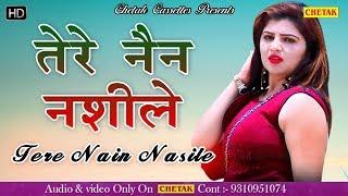 Tere Nain Nasile|| Dharmendar Dev baghel  || Sonal Khatri || New D J song 2019 ||  - haryanvi  Hd