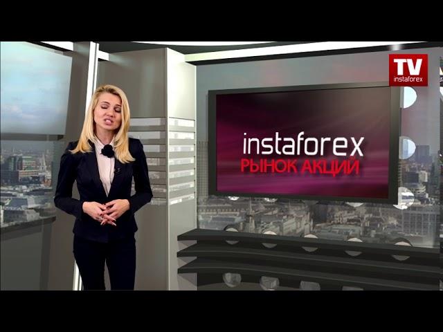 InstaForex tv calendar. Рынок акций: тренды недели  (12.12.2017)