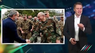 Армения разозлила Россию, Казахстан и Беларусь