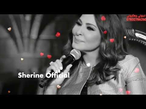 اجمل اغنية شيرين مع اليسا مشاعر مشاور