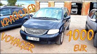 Chrysler Voyager 1000 евро. Покупатель думает.