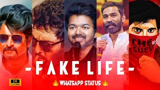 fake life✨️fake people✨️Whatsapp status Tamil💯No time for good one✨️Sad WhatsApp status Tamil
