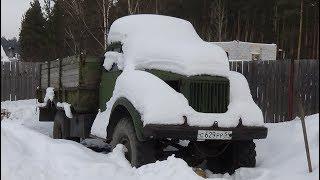 Заводим Газ-63 зимой ,немного прокатились.