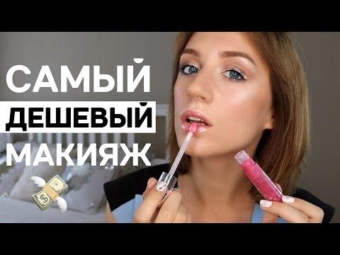 Pekas hair salon kuwarto Ulyanovsk