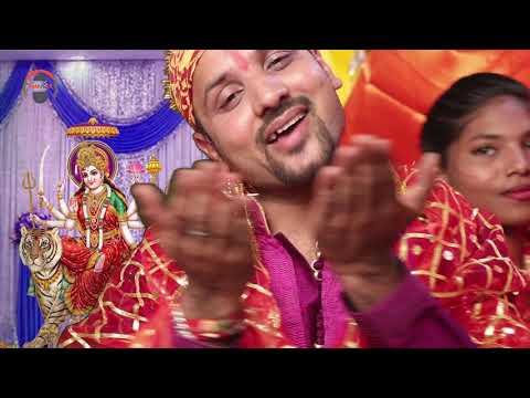 Pachara gawat rahe hawan karat rahe mai ke duwar Sanjeev Rapper - Bhakti song Bhojpuri