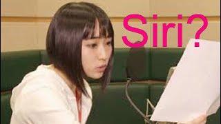 アホガール悠木碧さんのSiriのモノマネが上手過ぎる♯2↓説明欄もチェック♡