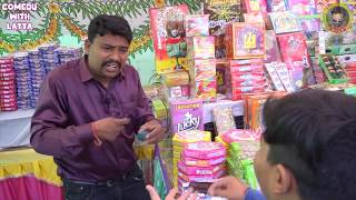 દિવાળી ના ફટાકડા,Comedy With Latta,DIWALI NA FATAKADA,Gujrati Comedy