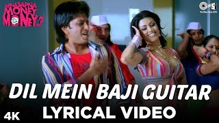 Dil Mein Baji Guitar Lyrical Video - Apna Sapna   - YouTube