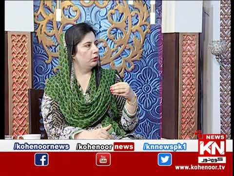 Good Morning 31 March 2020 | Kohenoor News Pakistan