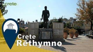 Crete | Anogia Village