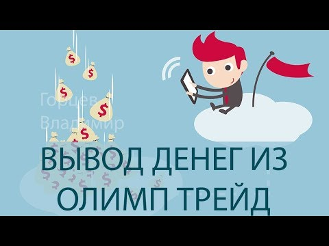 Форум стратегий опционов