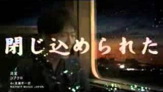 流星/コブクロ(歌詞) ryusei kobukuro