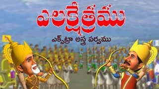 Election Fight between Chandrababu and YS Jagan | AP Elections 2019 | No Comment | ABN Telugu