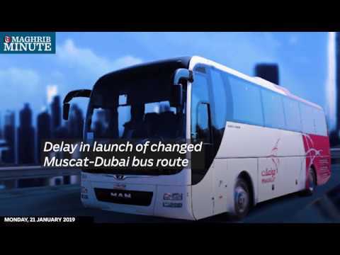 Delay in launch of changed Muscat-Dubai bus route