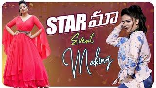 STAR MAA EVENT MAKING       Sreemukhi Latest Video    Sreemukhi