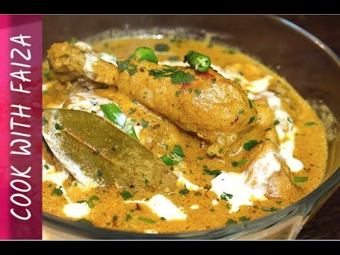 CHICKEN DIL BAHARA *COOK WITH FAIZA*