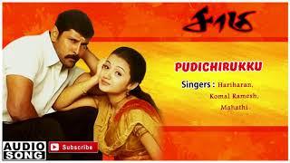 Saamy   Saamy songs   Pudichirukku song   Harris Jayaraj   Harris Jayaraj hits   Hit Tamil Songs
