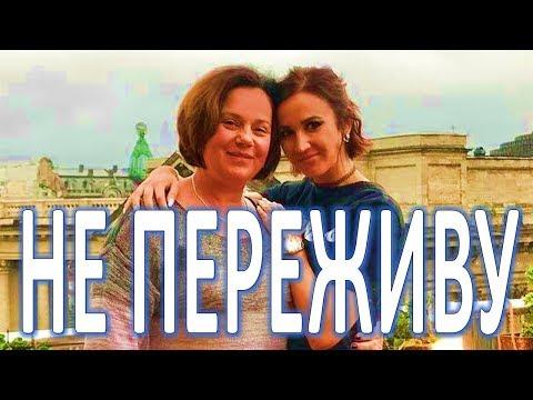 Мама Ольги Бузовой призналась, что второй развод дочери не переживет!