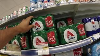 Греция остров Кос супермаркет AB цены на продукты..октябрь 2018 год