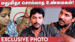 BREAKING: Madhumitha Husband Reveals Inside Secrets Along with Photo Proof | Moses