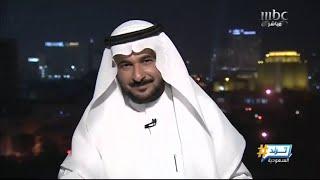 تحميل اغاني د.طارق الحبيب يرد على انتقادات سوار شعيب وطارق الحربي له MP3