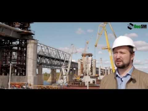 Геосинтетические материалы для строительства Борского моста   Geosynthetics for a bridge