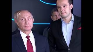 """Путин на выставке """"Россия, устремленная в будущее"""""""