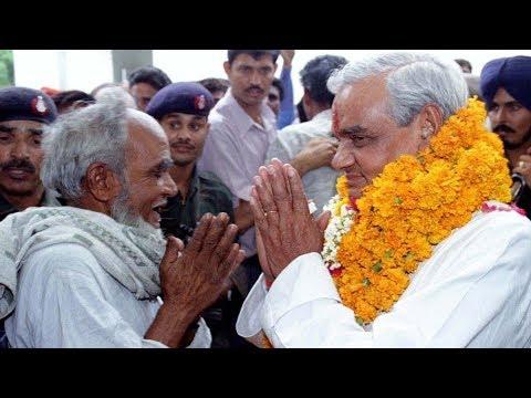 पूर्व प्रधानमंत्री अटल बिहारी वाजपेयी के जन्मदिवस पर अटल मिथिला सम्मान का आयोजन किया गया