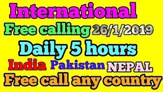 NEPAL FREE CALLING APP APP 2018||HOW TO FREE CALL NEPAL||HOW