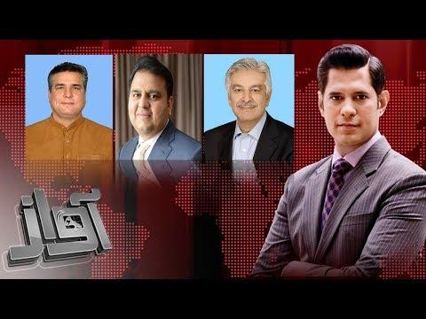 Nawaz Sharif March Ka Dusra Din | Awaz | SAMAA TV | 10 Aug 2017