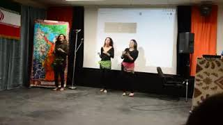 Persian Dance In Europ رقص بندری در شب پارسی اروپا