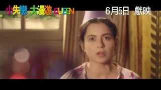 小失戀・大漫遊電影劇照1