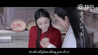 [MV_Vietsub] Dục Hỏa Thành Thi – 浴火成詩 (OST Liệt Hỏa Như Ca) – Địch Lệ Nhiệt Ba & Mao Bất Dịch MÔ TẢ: