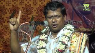Suman Bhattacharya Kirtan.সুমন ভট্টাচার্য কীর্তন