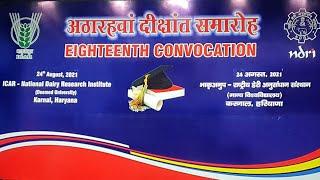 NDRI 18th Convocation