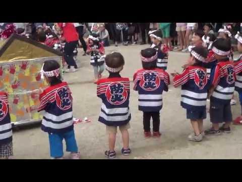 Zuirinji Nursery School