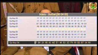 شرح طريقة ادخال الشفرات لاجهزة اطلس HD 100 Atlas و اطلس Atlas 200 HD واجهزة الكريستور Cristor