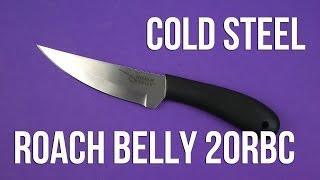 Cold Steel Roach Belly (20RBC) - відео 2