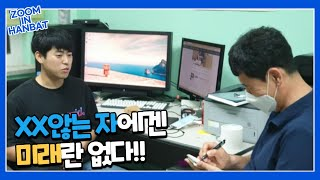 팀프로젝트 경진대회에서 수상한 김규식 학생의 좌우명은?! 이미지