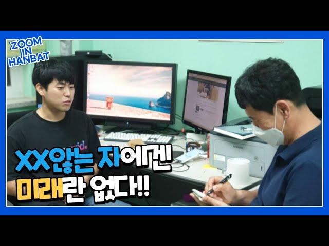 팀프로젝트 경진대회에서 수상한 김규식 학생의 좌우명은?!