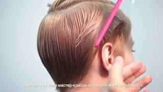 Смотреть онлайн Салонная стрижка для коротких волос
