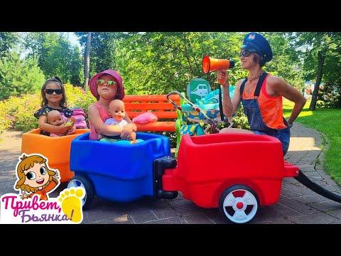 Бьянка, Марта и Беби Боны в бассейне и на детской площадке! Видео с Машей Капуки - Привет, Бьянка