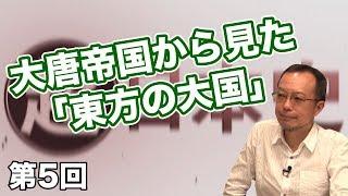 第15章 第03話 世界を繋ぐ鉄道計画と新幹線
