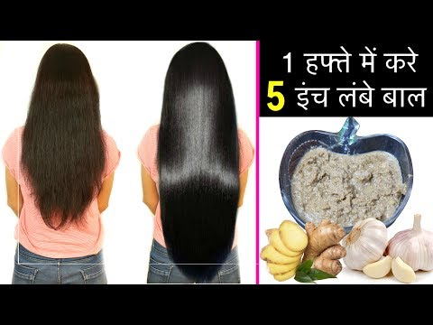 Atheroma sa hair treatment