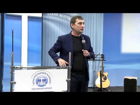 """Михаил Кашеваров """"Правило молитвы"""""""