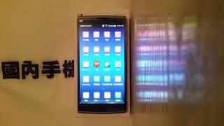 國內手機代購 中國移動 M812C 影片介紹